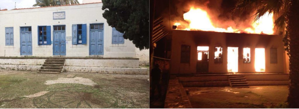 Before and after. An aid center on the island of Kastellorizo engulfed in flames, March 1, 2016. Photos courtesy of Shellie Corman.